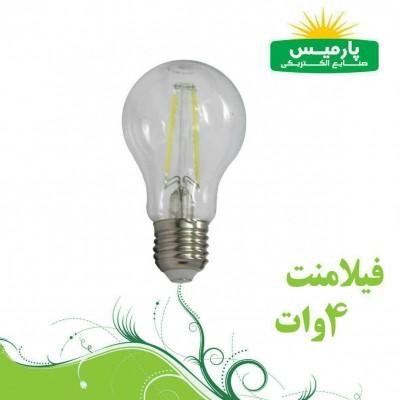لامپ ال ای دی فیلامنتی 4 وات حبابی پارمیس پایه E27